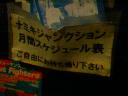 200504062157.jpg