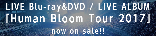RADWIMPS LIVE Blu-ray & DVD /  LIVE ALBUM「Human Bloom Tour 2017」