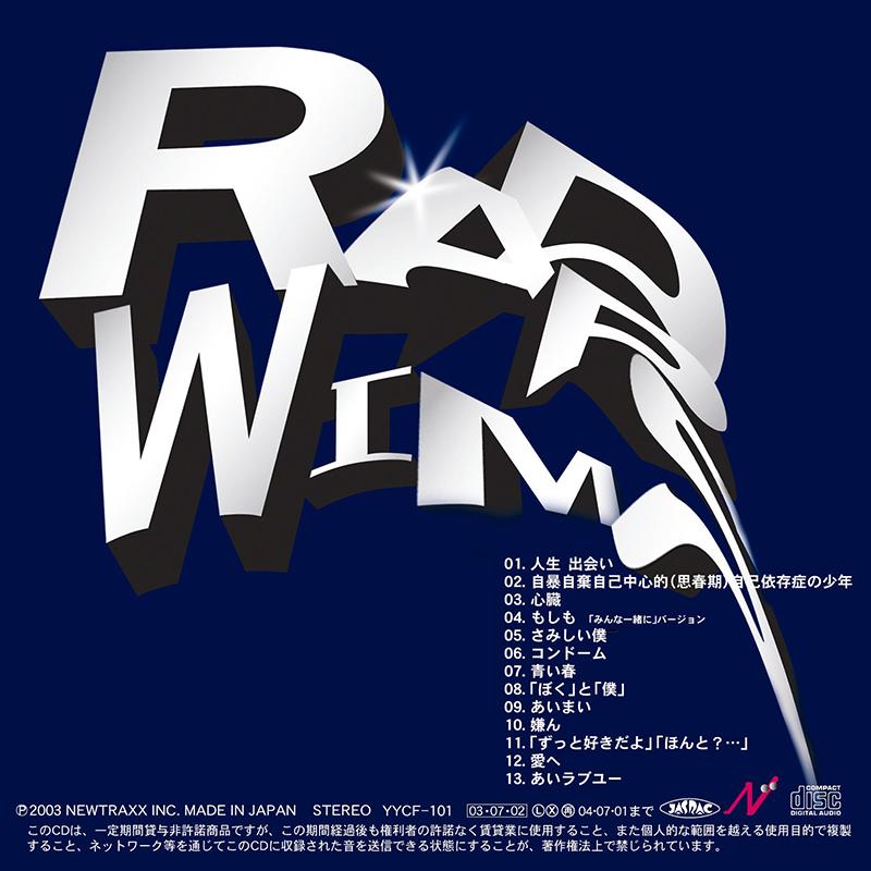 RADWIMPSの画像 p1_26
