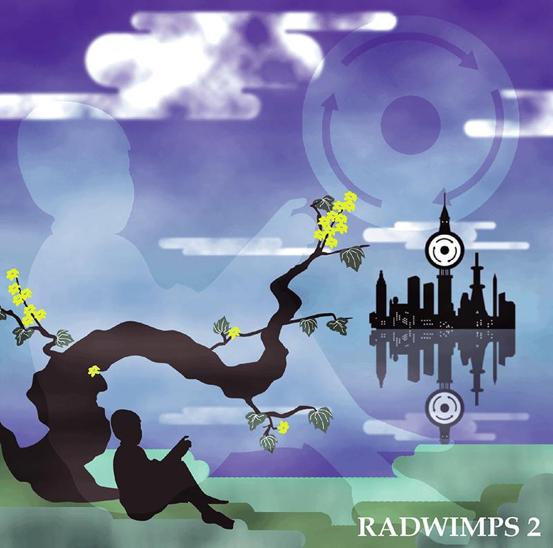 RADWIMPS 2 ~発展途上~