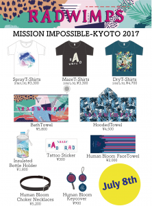 Merchandise lineup for MISSON IMPOSSIBLE-KYOTO 2017