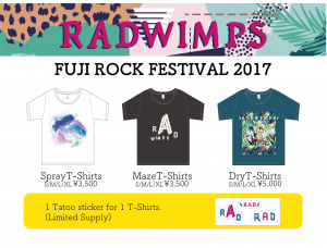 Merchandise lineup for FUJI ROCK FESTIVAL 2017