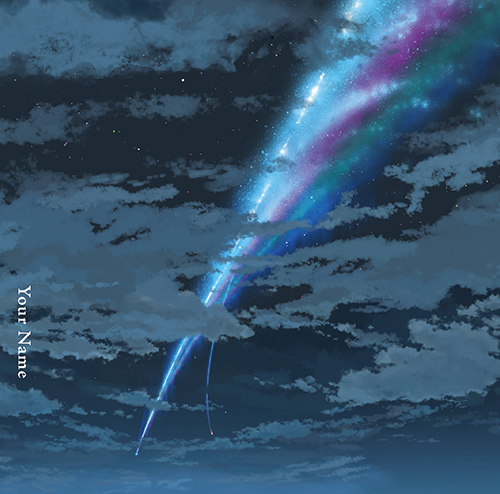 「Your name. (deluxe edition / Original Motion Picture Sound Track)」ジャケット写真