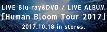 RADWIMPS LIVE Blu-ray & DVD /  LIVE ALBUM「Human Bloom Tour 2017」2017.10.18 in stores.
