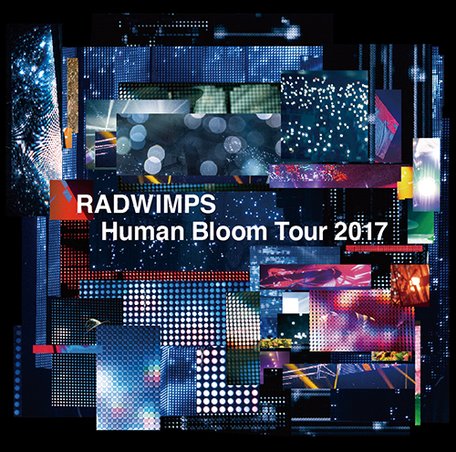 LIVE ALBUM「Human Bloom Tour 2017」ジャケット写真